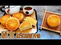Mooncake Recipe, Moon Cake, Cheese, Breakfast, Sewing Ideas, Recipes, Food, Mooncake, Morning Coffee