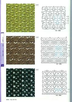 h花样Knitting Pattrens Book 250 - 112095611863479947511 - Picasa Webalbum