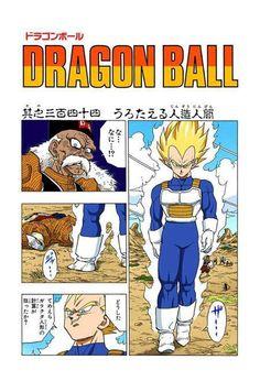 Vegeta vs Android 19 y 20 Dbz Manga, Manga Dragon, Dragon Ball Z, Akira, Manga Love, Son Goku, Illustration, Manga Games, Fan Art