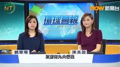 Nibiru Live On Hong Kong News -  Nibiru Planet X Coming April 2016 Update