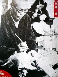 Sakari TAKAHASHI (1890~1973), Kokeshi doll artist 高橋盛