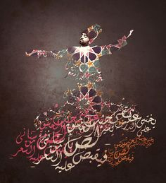 Fear not beloved, The stars will keep the secret of our meeting, And the soft mist of night Veil our embrace...Kahlil Gibran Sufism by Jinjee anfouqa, via Behance