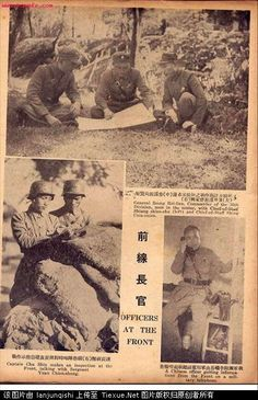 1937 War Time Magazine showing Chinese officers at the Front fighting the Japanese troops.
