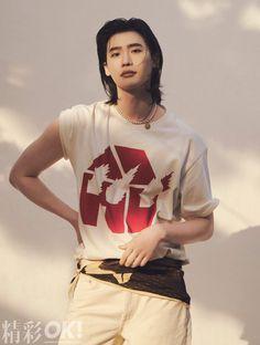 Lee Jong Suk Cute, Lee Jung Suk, Korean Men, Asian Men, Korean Girl, Asian Actors, Korean Actors, Lee Jong Suk Wallpaper, Ahn Hyo Seop