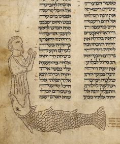 Detail of a page: micrography of Jonah being swallowed by the fish, at the text of Jonah, the haftarah for the afternoon service of Yom Kippur. Origin: Germany;  Additional 21160   f. 292