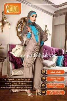 hijab fashion 14 s