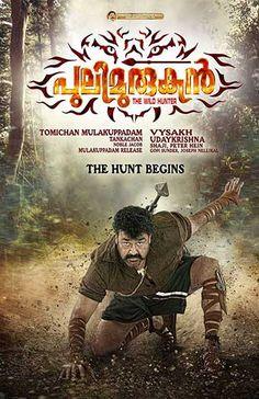 Watch Pulimurugan DVD and Movie Online Streaming Pulimurugan Movie, Movie Info, Full Movies Download, Streaming Movies, Hd Movies, Tamil Movies Online, Song Hindi, Mangalore, Movies