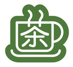 Mandagrams - helping to understand written Chinese Mandarin Characters, Learn Chinese Characters, Chinese Lessons, Chinese Language, Chinese Art, Teacher Resources, Learning, Languages