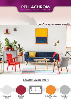 Living Room Paint, Color Combinations, Entryway, Red, Painting, Furniture, Home Decor, Laughing, Color Combos