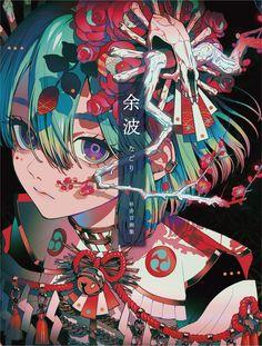 Kawaii Anime Girl, Anime Art Girl, Manga Art, Kunst Inspo, Art Inspo, Aesthetic Art, Aesthetic Anime, Art And Illustration, Konosuba Wallpaper