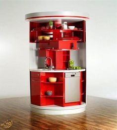 Wall Photos a round compact kitchen!!!