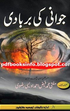 Free download Jawani Ki Barbadi the wastage of youth an Islamic pdf book authorized by Mufti Mohammad Faiz Ahmed Owaisi.