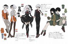Tokyo Kushu (Tokyo Ghoul ) Image #1844282 - Zerochan Anime Image Board