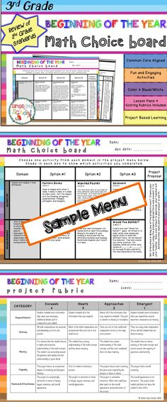 Beginning of the Year Math Review Choice Board – 3rd Grade – This fun and engaging choice board is an amazing differentiation tool where students review key 2nd grade math standards while simultaneously helping you identify gaps in their learning and providing you with valuable information about the interests and readiness of all of your students.   There is no question students will be hooked and empowered from day one using this menu activity board.