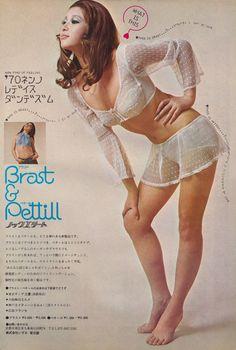 1970年、株式會社いずみのソフトファンデーション「ブラスト&ペチーノ」の広告