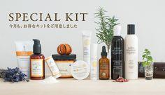 <今月のおすすめキット> Product Shot, Type Setting, Bottle Design, Beauty Room, Organic Baby, Body Wash, Shampoo, Banner, Packaging