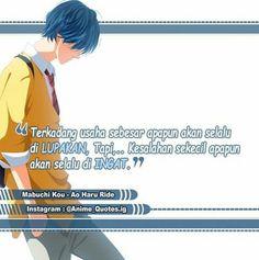 Mabuchi Kou, Ao Haru, Best Qoutes, Otaku, Me Quotes, Thats Not My, My Photos, Geek Stuff, Japanese