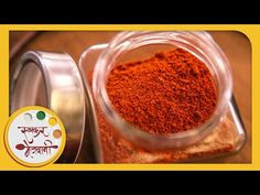 Mix Masala | Recipe by Archana in Marathi | Milti Purpose Indian Spices | Easy To Make At Home - YouTube