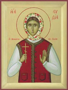 The Life of the Holy New Russian Martyr Lydia Religious Images, Religious Icons, Religious Art, Church Banners, Best Icons, Byzantine Icons, Orthodox Christianity, Early Christian, Orthodox Icons