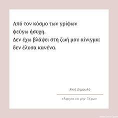 Poetry, Poems, Poem