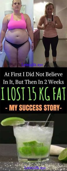 At First I Did Not Believe In It, But Then In 2 Weeks I Lost 15 Kg Fat #fitness #beauty #hair #workout #health #diy #skin #Pore #skincare #skintags #skintagremover #facemask #DIY #workout #womenproblems #haircare #teethcare #homerecipe