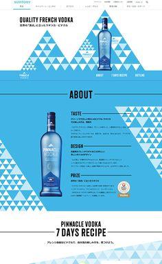 食品・飲料   Web Design Clip [L] 【ランディングページWebデザインクリップ】 Website Layout, Web Layout, Layout Design, Design Ideas, Banner Design, Flyer Design, Logo Design, Graphic Design, Pinnacle Vodka