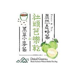 【七三茶堂】果然是好茶隨身包 《社頭芭樂乾&黑豆小麥茶》
