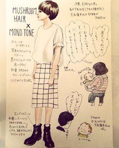 Fashion Line, I Love Fashion, Fashion Art, Casual Work Wear, Dress Drawing, Illustration Girl, Fashion Lookbook, Fashion Sketches, Pattern Fashion
