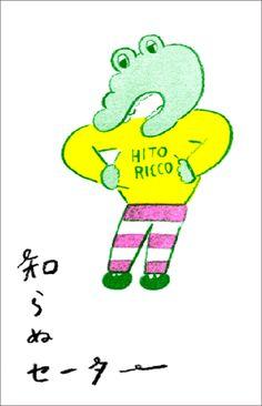 Nishiwaki illustration - Google Search