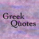 """7,956 Likes, 93 Comments - 🌸Greek_Quotes10🌸 (@greek_quotes10) on Instagram: """"Διεκδικώ και προστατεύω ότι είναι δικό μου 👌✔️ #greekquotes #greekquote #greekposts #greekpost"""""""
