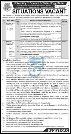 Professor Jobs in University of Science and Technology Bannu 2021