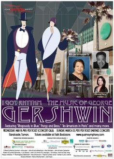 The Guam Symphony Society is pleased to host I Got Rhythm – The Music of George Gershwin, on Wednesday, March 19 at 7 p.m. at the Sandcastle in Tumon, with a matinee concert scheduled for Sunday, March 23 at 1 p.m., also at the Sandcastle.  http://www.guamsymphony.com/