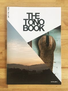 THE NOTO BOOK