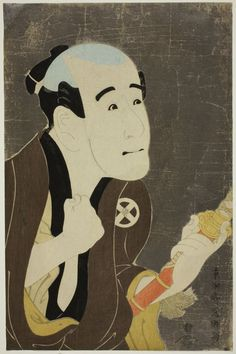 Toshusai Sharaku Japanese, active 1794-95, The Actor Otani Tokuji as Sodesuke