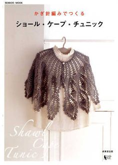 beautiful shawls