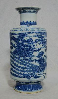 Chinese Blue and White Porcelain Vase With Mark P 113