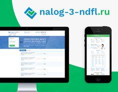 "Check out new work on my @Behance portfolio: ""nalog-3-ndfl.ru"" http://be.net/gallery/34911421/nalog-3-ndflru"