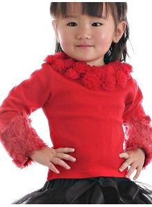Red Fur Shirt