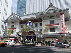 The Kabukiza theater in Ginza, Tokyo, is the principal theater for performances of kabuki, the most popular branch of the traditional Japanese stage arts. The theater holds kabuki performances in every month of the year. Learn more >> http://trib.in/1QhDWhe