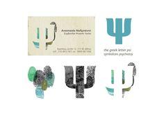 Business Card // Psychologist_2