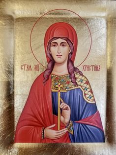 Christina of Tyre - July 24 Pictures Of Jesus Christ, July 24, Mona Lisa, Disney Characters, Fictional Characters, Lord, Icons, Female, Disney Princess