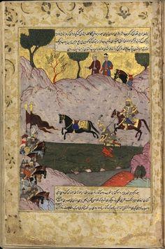 Shahnameh - The Book of Kings, National epic of Great Persia, Abu al-Qasim Ferdawsi, 934-1020.