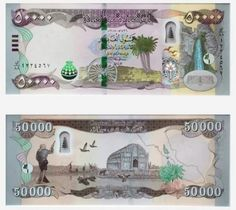 50k Currency Won T Impact The Value Of Iraqi Dinar