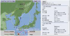 台風16号 9月18日 00時 時点