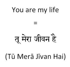 You are my life in Hindi to a young