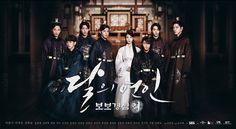 Scarlet Heart Ryeo / Moon Lovers (2016) official poster Lee Joon Gi, Kang Ha Neul, IU Lee Jun Ki, Lee Joon, Joon Gi, Lee Min Ho, Yg Entertainment, Moon Lovers Scarlet Heart Ryeo, Jin, Kdrama, Hong Jong Hyun