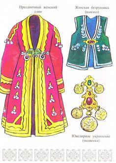 Новости Вторая Жизнь Вещей, Блузка, Одежда, Стиль, Мода