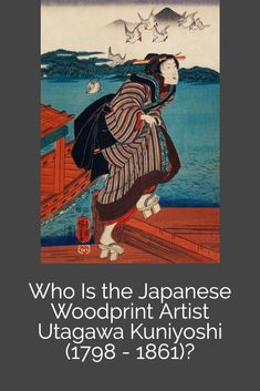 Utagawa Kuniyoshi was a Japanese artist, who was a ukiyo-e art style woodblock print master. His woodblock prints are artistic masterpieces. Kuniyoshi became an artist early in life, but success did not always come easy to him. He eventually became very popular as his artwork influenced trends and fashions of his day. #woodblock #printmaking #art #woodcut #woodblockprint #japan #japanart #greatartists #UtagawaKuniyoshi #Kuniyoshi #oldprints #edo #japanese #artists #artist #ancientart… Japanese Art Styles, Japanese Artists, Kuniyoshi, Cool Art, Fun Art, Japan Art, People Art, Print Artist, Woodblock Print