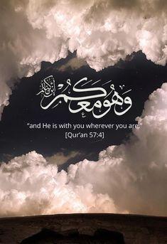 Quran Quotes Love, Allah Quotes, Muslim Quotes, Religious Quotes, Quran Sayings, Islam Quotes About Life, Prayer Quotes, Sabr Islam, Islam Quran