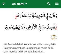 ayat__